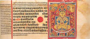 Nirvana - Kalpasutra folio on Mahavira Nirvana. Note the crescent shaped Siddhashila, a place where all siddhas reside after nirvana.