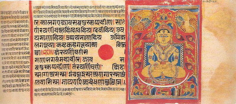 File:Kalpasutra Mahavira Nirvana.jpg