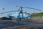 Kamov Ka-25PL '77 yellow' (37853687434).jpg