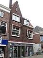 Kampen - Oudestraat 149.jpg