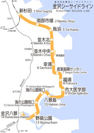 Kanazawa Seaside Line - Image: Kanazawa Seaside Line map
