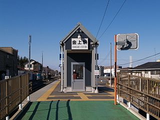 Kaneage Station Railway station in Hitachinaka, Ibaraki Prefecture, Japan