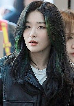 Kang Seul-gi at Coca-Cola Event on January 18, 2020 03.jpg