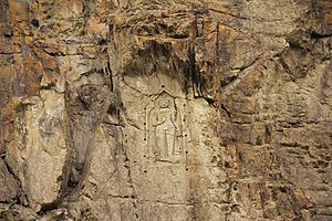 Kargah Buddha - Carved image of Buddha