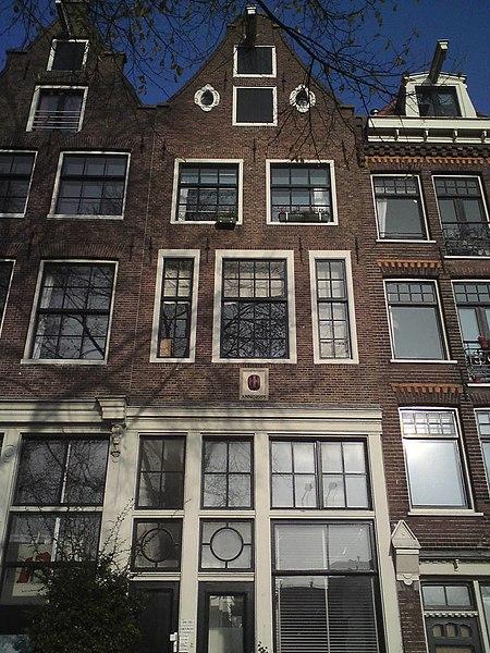 File:Kattenburgergracht 13A, Amsterdam.jpg
