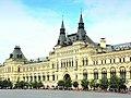 Kaufhaus GUM, Moskau - panoramio.jpg
