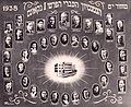 Kaunas Hebrew Realgymnasium, Class of 1938.jpg