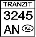 Kazakhstan Transit license plate.png