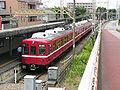 KeikyuDaishi 04p5907sv.jpg