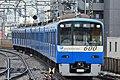 Keikyu 600 series (III) at Heiwajima Station (47983950217).jpg