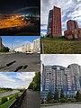 Kemerovo collage.jpg