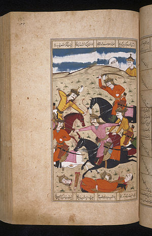 Farangis - Persian manuscript painting: Kay Khusraw and his mother Farangis, watch Giv defeat the Turanian army.