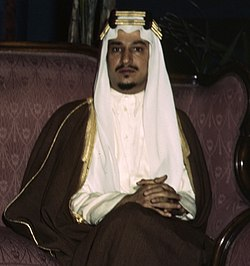 Khalid of Saudi Arabia - 1943.jpg