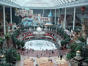 Lotte (conglomerate) - Lotte World in Seoul