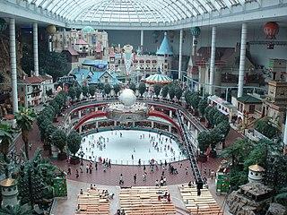 Lotte World amusement park
