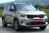 Kia Sonet front view (India) 06.png