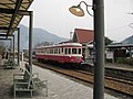 Kichigahara Station -03.jpg