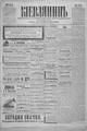 Kievlyanin 1902 272.pdf