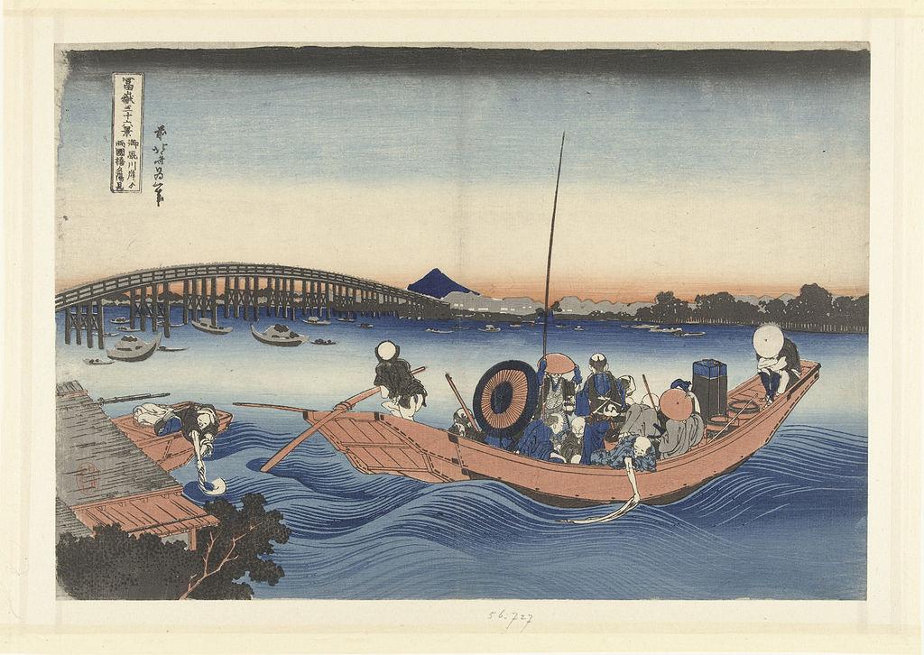 Toile d'Hokusai (1835) au Rijksmuseum d'Amsterdam.