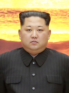 Kim Jong-un bibliography Wikipedia bibliography