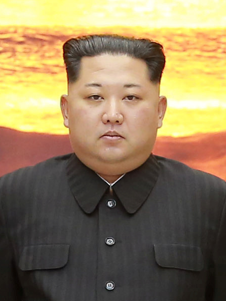 Kim Jong-un at the Workers' Party of Korea main building
