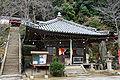 Kimiidera Wakayama12n3200.jpg
