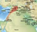 Kingdom of Ebla.png