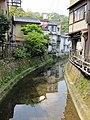 Kinosakicho Yushima, Toyooka, Hyogo Prefecture 669-6101, Japan - panoramio (3).jpg