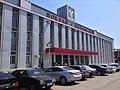 Kirovskiy rayon, Makhachkala, Dagestan Republits, Russia - panoramio (14).jpg
