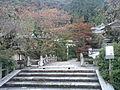 Kitashirakaw tenjin guu (Shinto shrine) in Kyoto Kitashirakawa.jpg