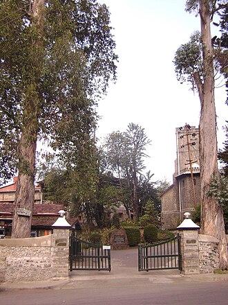 Kodaikanal International School - Main entrance gate to Highclerc Campus
