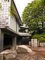 Koga History Museum 02.JPG