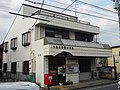 Koganei Higashicho Post office.jpg
