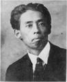 KoideNarashige-Photo of Koide.png