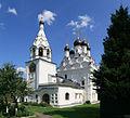 Komyagino church1.jpg