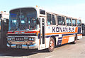 Konanbus K-RV732P hino middle.jpg