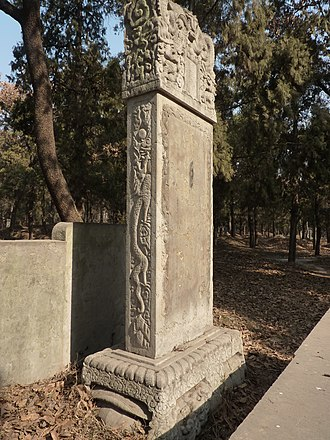 Turtleback tomb - A rare example of a tombstone's foundation made to look like a turtle's carapace. The tomb of a 68th-generation descendant of Confucius, in the Cemetery of Confucius