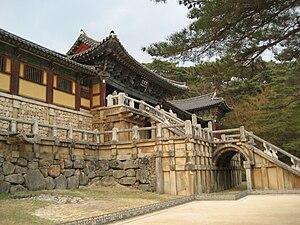 Bulguk-dong - Image: Korea Gyeongju Bulguksa 32