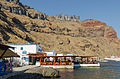 Korfos - Thirassia - Thirasia - Santorini - Greece - 11.jpg