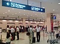 Kota Kinabalu International Airport - 0318 185248.jpg