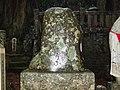Koyasan,Basho's Haiku Stone 2 - panoramio.jpg