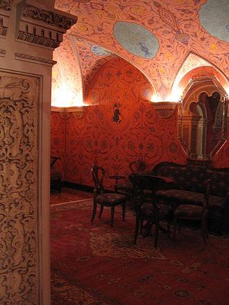 Royal Palace (Belgrade) - Image: Kraljevski Dvor 3