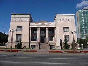 Krasnoyarsk museum of local lore.JPG