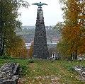 Kriegerdenkmal 1870-71 - panoramio (1).jpg