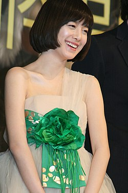 Ku Hye-sun at the press conference for Boys Over Flowers 077.jpg
