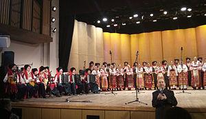 Kuban Cossack Choir - Kuban Cossack Choir at Gnessin Academy with Viktor Zakharchenko in front, 2013