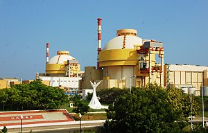 Kudankulam Nuclear Power Plant Unit 1 and 2.jpg