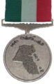 Kuwait Liberation Medal (Fourth Class), reverse.png