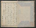 Kyoka Kijin Gazo-shu-Poems on Portraits of the Famous and the Infamous MET JIB94 002.jpg