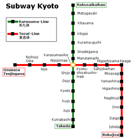 Image illustrative de l'article Métro de Kyoto